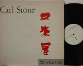 Woo Lae Oak. Electro-acoustic ambiance. 1983, Wizard records. Record: NM   Cover: VG++ €45,-
