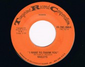 I Want To Thank You/ It's Almost There, Tangerine Record Corporation Condition labels: see scans Condition vinyl: NM €50,-