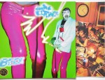 Midnite Vultures, Bong Loads Records, BL46, 2000. Rare LP release on 180 gram vinyl, gatefold sleeve in perfect condition. Condition vinyl: Mint Condition sleeve: Near Mint (one little bumped corner, otherwise Mint, see picture) Comes with original inner sleeve € 180,-